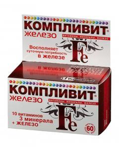 Компливит Железо Плюс таблетки №60