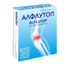 Алфлутоп раствор для инъекций 10мг/мл 2мл №10
