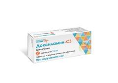 Доксиламин-СЗ таблетки п.о 15мг №30
