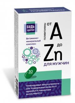 Витаминный комплекс A-Zn таблетки для мужчин №30