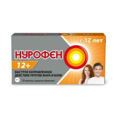 Нурофен 12+ таблетки п.о 200мг №12