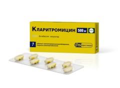 Кларитромицин ФСТ таблетки пролонгированные 500мг №7