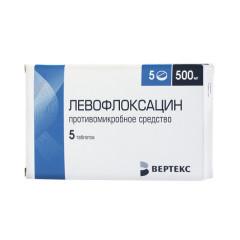 Левофлоксацин ФСТ таблетки п.о 500мг №5