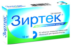Зиртек таблетки п.о 10мг №30