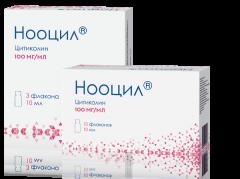 Нооцил раствор для внутреннего применения 100мг/мл 10мл №3