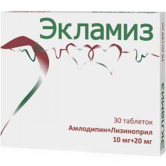 Экламиз таблетки 10мг+20мг №30