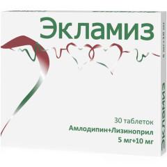 Экламиз таблетки 5мг+10мг №30