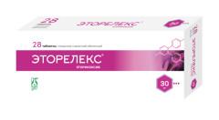 Эторелекс таблетки п.о 30мг №28