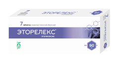 Эторелекс таблетки п.о 90мг №7