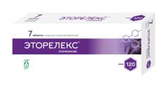 Эторелекс таблетки п.о 120мг №7