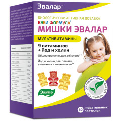Бэби Формула Мишки Мультивитамины паст.жев. Эвалар №60