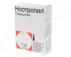 Ноотропил р-р д/ин. 20% 5мл №12
