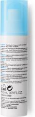 Ля рош позе Гидрафаз UV Интенс Лежер д/норм./комб.кожи 50мл купить в Москве по цене от 1680 рублей
