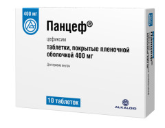 Панцеф таблетки п.о 400мг №10