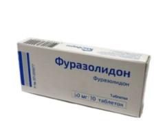 Фуразолидон таблетки 50мг №10