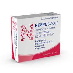 Нейробион р-р д/ин. 3мл №3