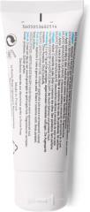 Ля рош позе Цикапласт бальзам 40мл купить в Москве по цене от 614 рублей