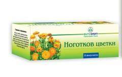 Календула цветки (ноготки)  1,5г пакетик №20 Фитофарм