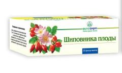 Шиповник плоды 4г пакетик №20 Фитофарм