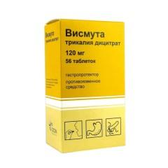 Висмута трикалия дицитрат таблетки п.о 120мг №56