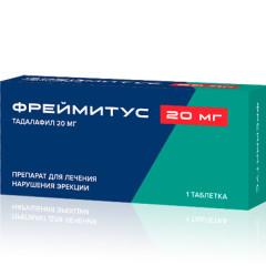 Фреймитус таблетки п.о 20мг №1