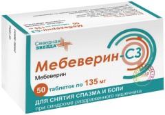 Мебеверин-СЗ таблетки п.о 135мг №50
