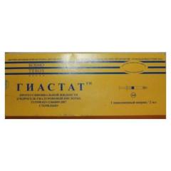 Гиастат протез синовиальной жидкости 1% 2мл №1