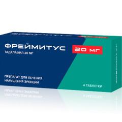 Фреймитус таблетки п.о 20мг №4
