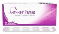 Антиква Рапид таблетки дисперг. 120мкг №30