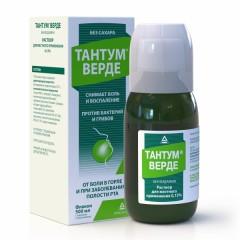 Тантум Верде раствор наружный 0,15% 500мл