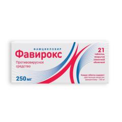 Фавирокс таблетки п.о 250мг №21