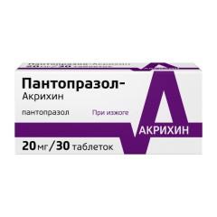 Пантопразол таблетки п.о 20мг №30