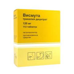 Висмута трикалия дицитрат таблетки п.о 120мг №112