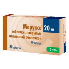 Марукса таблетки п.о 20мг №30