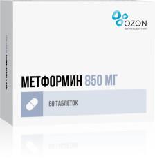 Метформин таблетки п.о 850мг №60
