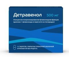 Детравенол таблетки п.о 500мг №30