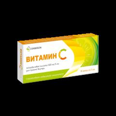 Витамин С раствор для внутреннего применения 5мл №10