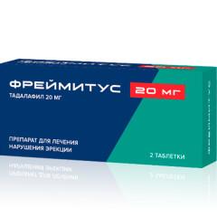 Фреймитус таблетки п.о 20мг №2