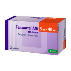 Телмиста АМ таблетки 5мг+40мг №28