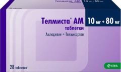 Телмиста АМ таблетки 10мг+80мг №28