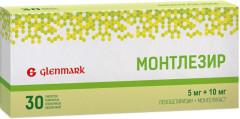 Монтлезир 5мг+10мг таблетки №30
