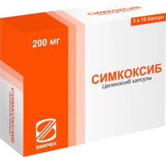 Симкоксиб капсулы 200мг №10