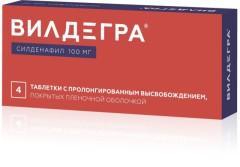 Вилдегра таблетки пролонгированные 100мг №4