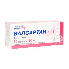 Валсартан-СЗ таблетки п.о 80мг №30