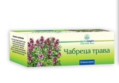 Чабрец трава Фитофарм 1,5г №20