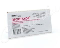 Простакор раствор внутримышечно 5мг/мл 1мл №10