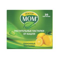 Доктор Мом паст. Лимон №20 купить в Москве по цене от 152 рублей