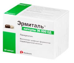 Эрмиталь капсулы 36 т ЕД №50
