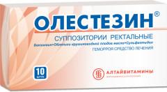 Олестезин суппозитории ректальные №10 купить в Москве по цене от 154 рублей