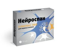Нейроспан комплекс для нервных волокон таблетки п.о 165мг №50